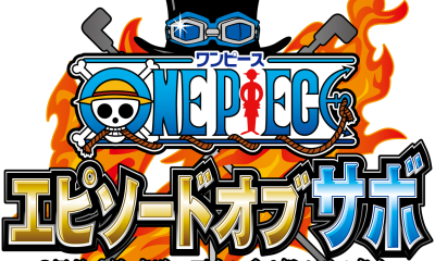 episode-of-sabo-one-piece