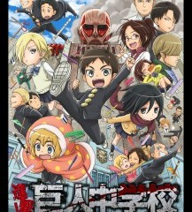 Attack on Titan Junior High/ FUNimation