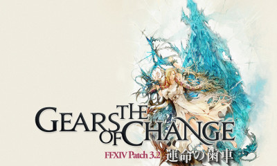 final-fantasy-xiv-patch-3.2